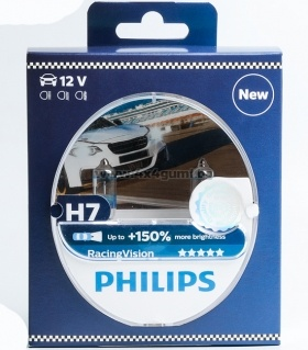PHILIPS RACING VISION H4 +150%  кутия 2бр